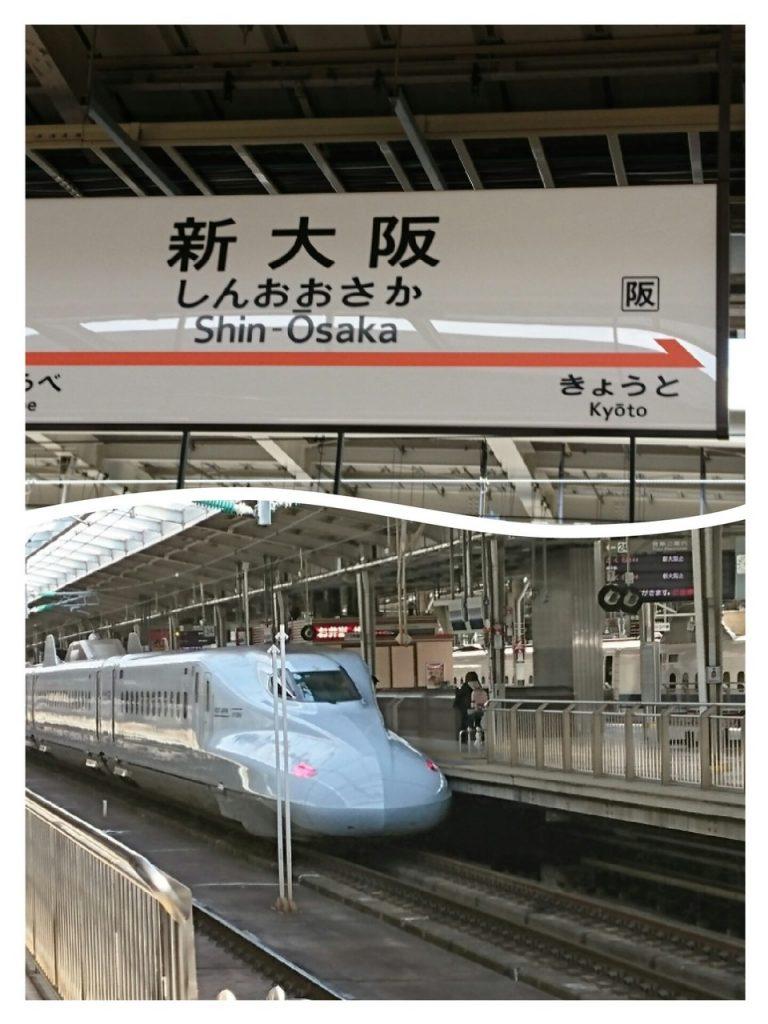 大阪に占い出張鑑定